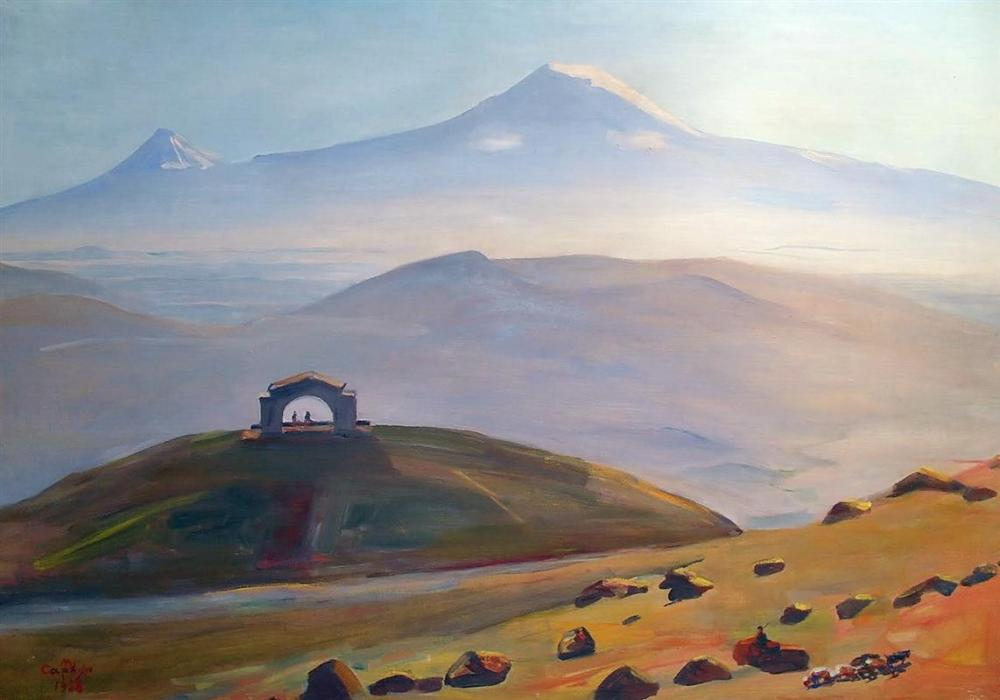 Martiros Sarian - Ararat and the Arch of Charents (1958)