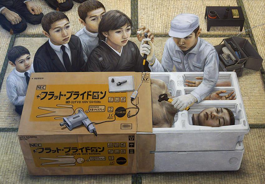 Tetsuya Ishida - Recalled