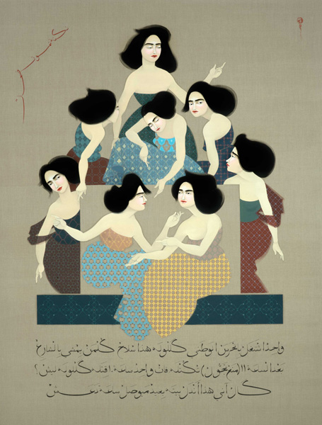 Hayv Kahraman - Curfew (2015), oil on linen