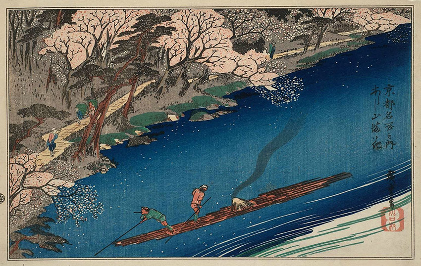 Utagawa Hiroshige - Cherry Blossoms in Full Bloom at Arashiyama