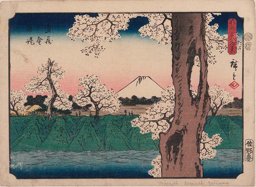 Utagawa Hiroshige - The Embankment at Koganei in Musashi Province