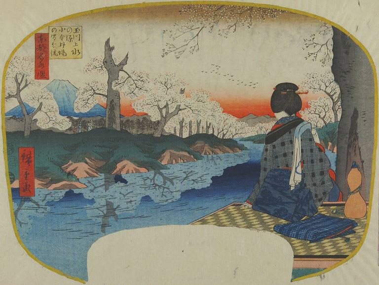 Utagawa Hiroshige - The Upper Reaches of the Tama Water Supply Flowing through the Koganei Embankment