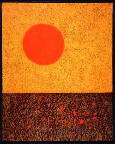 Mordecai Ardon - Red Sun 1972
